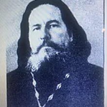 иерей Валериан Маляровский