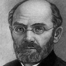 врач Г.А. Захарьин