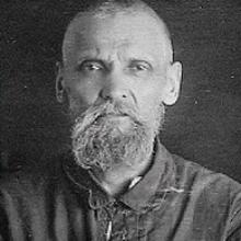 свщмч. Димитрий Русинов