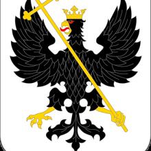 Князья Воротынские