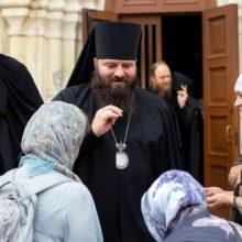 Епископ Наро-Фоминский Парамон назначен управляющим Северо-Западным викариатством
