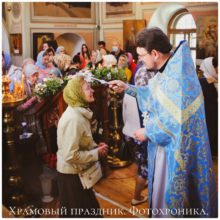 Храмовый праздник Владимирской иконы Божией Матери. Фотохроника богослужения.